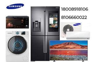 Samsung Appliance Repair Service Call Now: 08985514327